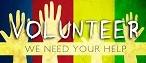 स्वयंसेवक साइन अप । Volunteer Signup
